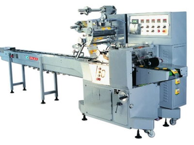 Packaging Machinery for sale in Sri Lanka