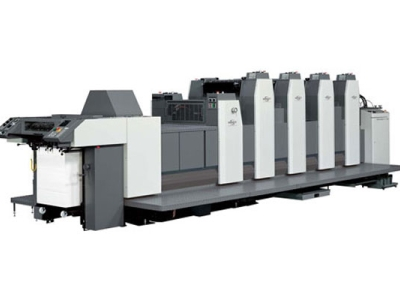 Printing Machinery for sale in Sri Lanka